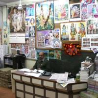 Subhash office.jpg